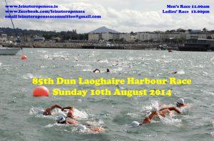Harbour Swim 2014